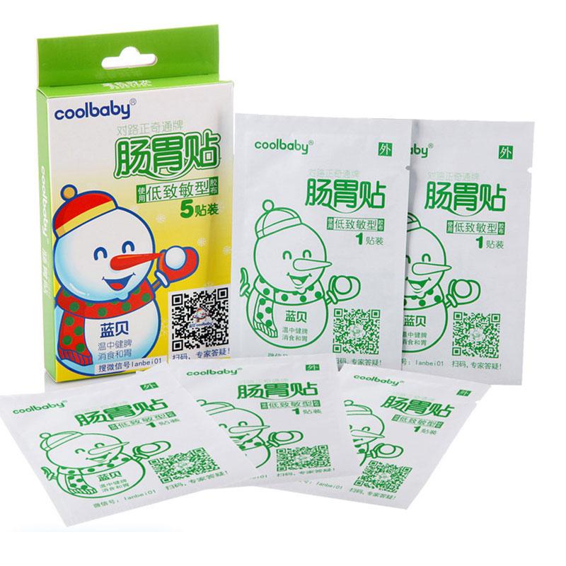 Coolbaby肠胃贴低致敏型5贴盒