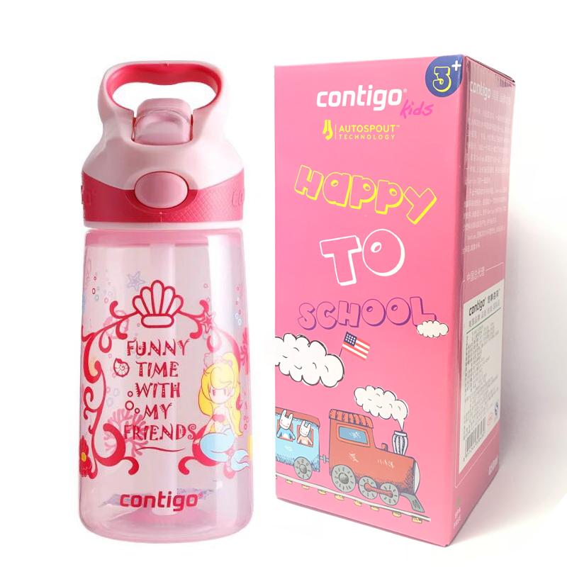 Contigo悠享儿童杯-美人鱼、豌豆公主、公主日记450ml款式随机