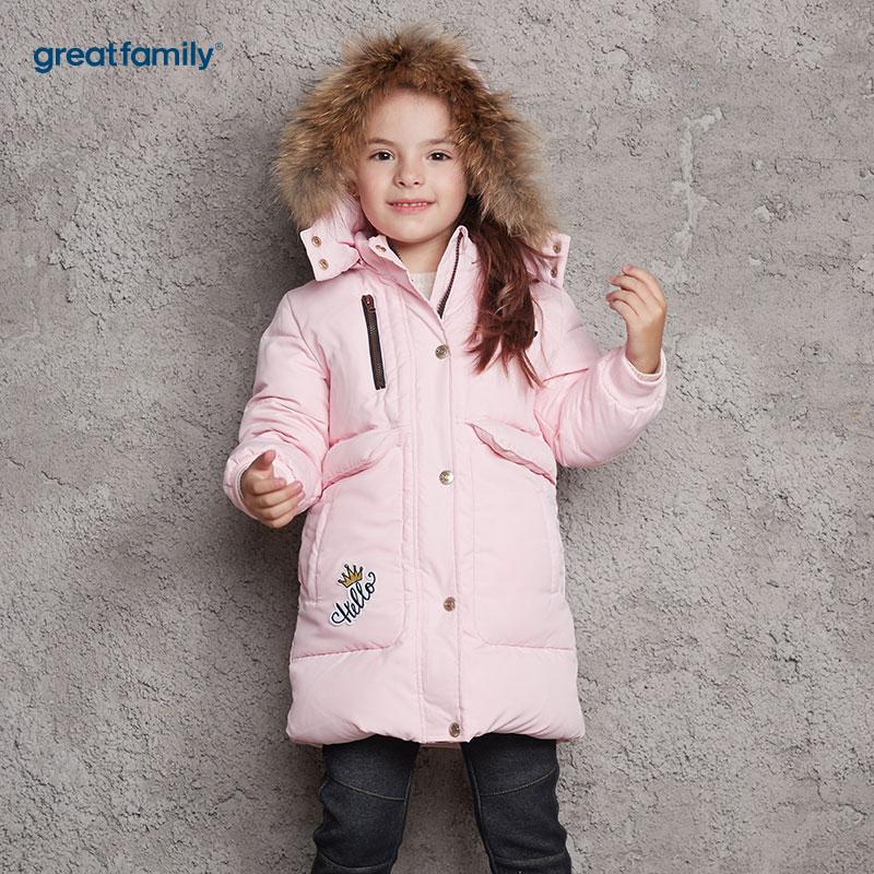歌瑞家(Greatfamily)A类女童粉色中长款连帽羽绒服