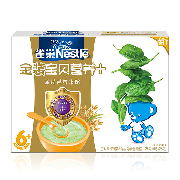 Nestle雀巢金装菠菜营养米粉2段6至36月225g2段独立包装