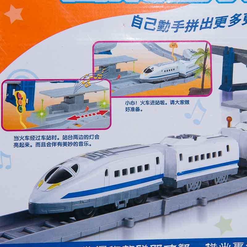 南国婴宝 高架悬浮列车 拼装轨道火车 儿童玩具