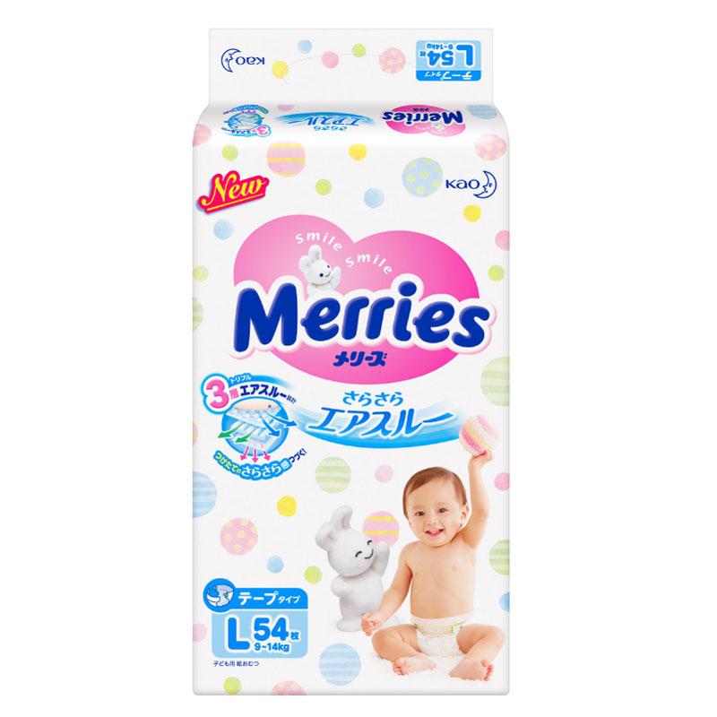 花王Merries日本原装进口纸尿裤L54片(9-14kg)(宝宝店专供)