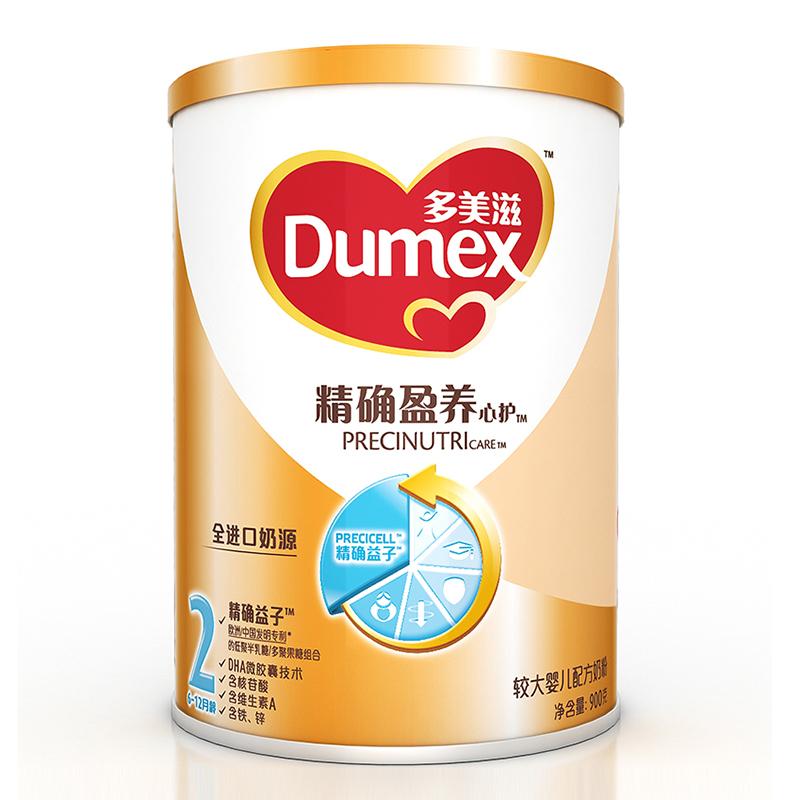 多美滋Dumex精确盈养心护较大婴儿配方奶粉900g桶