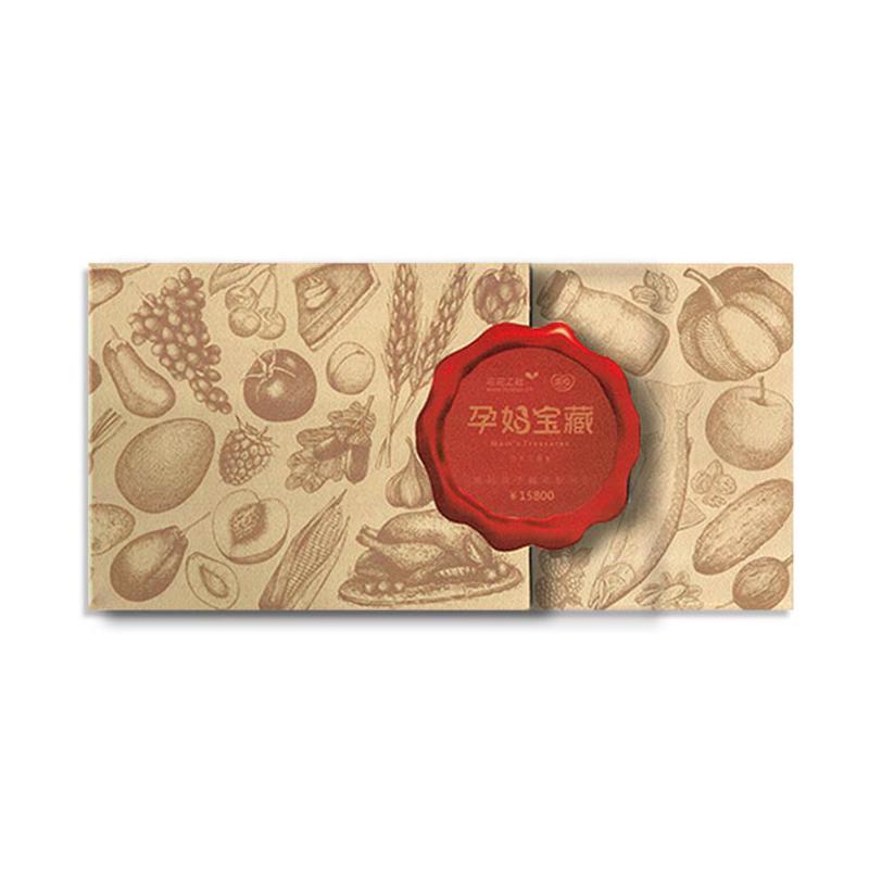 沱沱工社御品月子宅配卡B15800(10次卡)