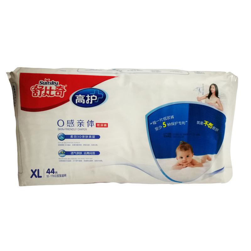 舒比奇高护O感亲体纸尿裤XL44片(12-17kg)