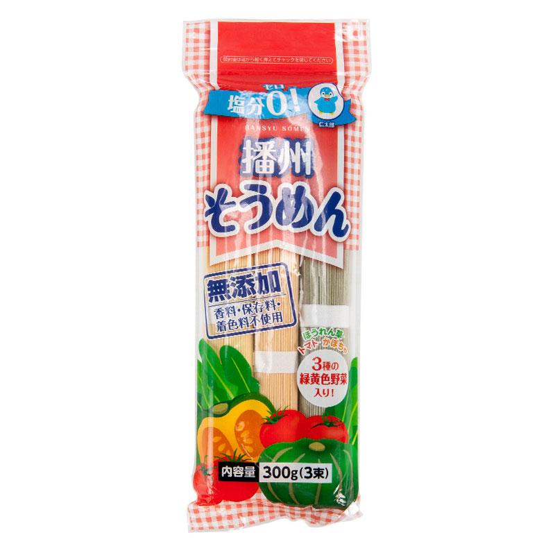 信太郎素面(番茄、南瓜、菠菜)300g/袋