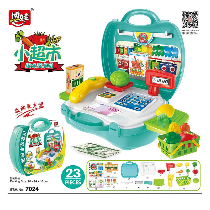 JFZP--5000积分礼品--趣味超市箱