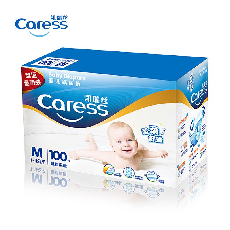凯瑞丝--箱装纸尿裤100片M号(7-11kg)100片/箱