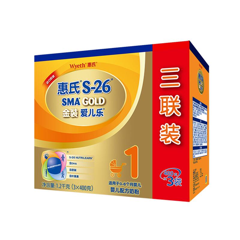 Wyeth惠氏S26智学因子1段金装爱儿乐婴儿配方奶粉1200g新加坡进口