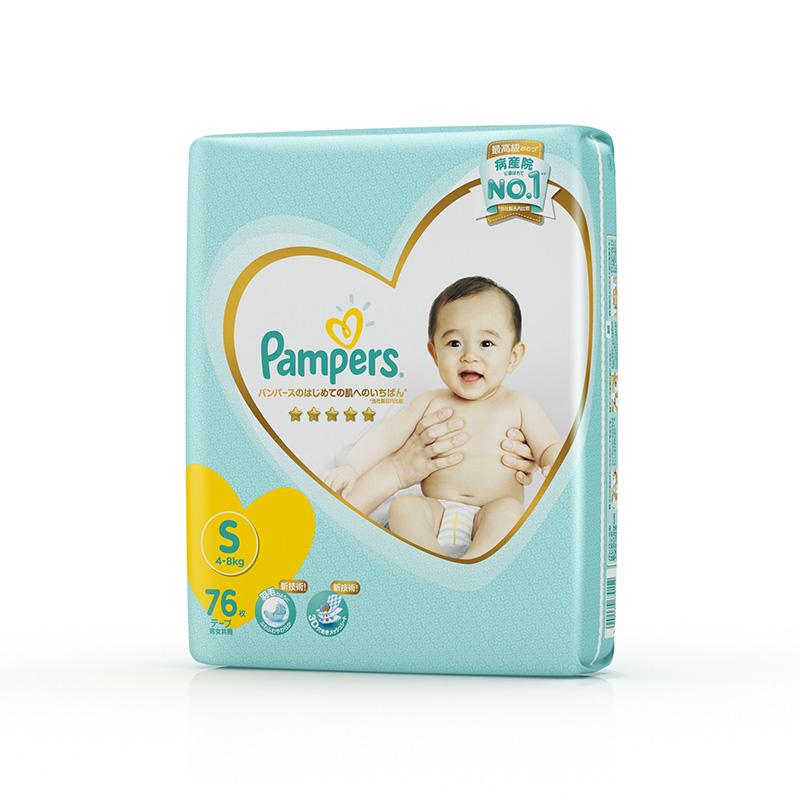 帮宝适日本进口一级帮宝适纸尿裤S76片