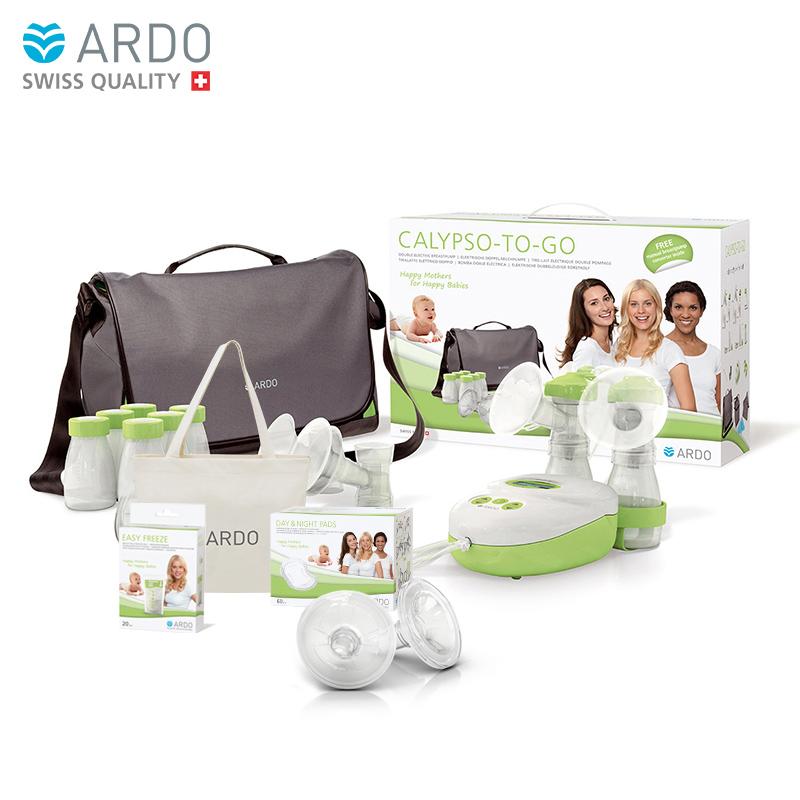 安朵ARDO可丽哺电动吸乳器出游套装