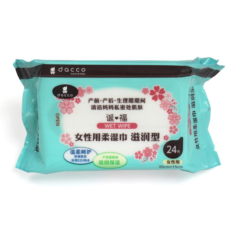 dacco女性用柔湿巾滋润型24片