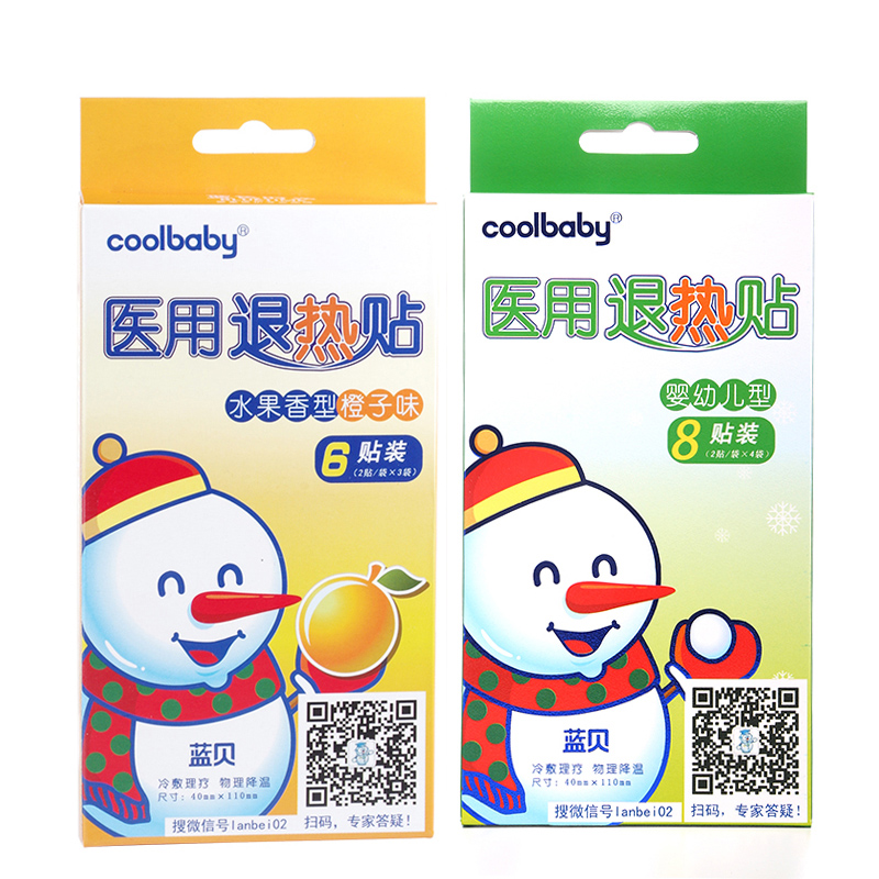 coolbaby退热贴(橙子香味)+婴儿退热贴6+8贴