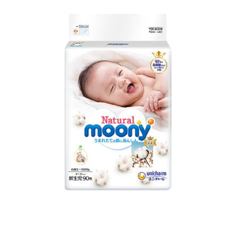 Natural Moony皇家系列婴儿纸尿裤(0-5kg)新生儿90片