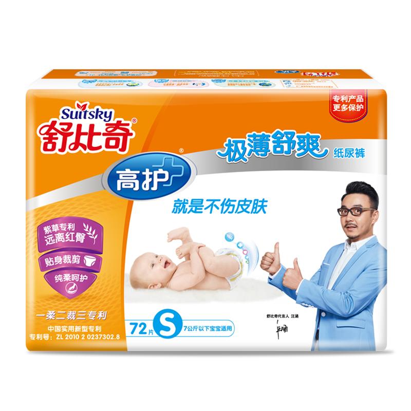 舒比奇高护极薄舒爽纸尿裤S72片