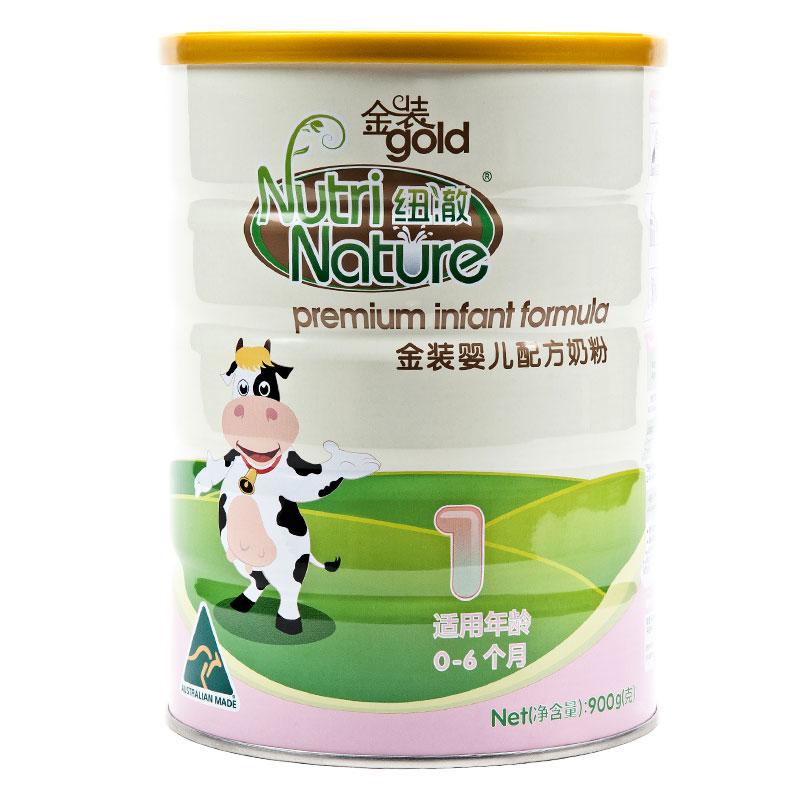 纽澈NutriNature婴儿配方奶粉1段0至6个月900g澳大利亚原装进口