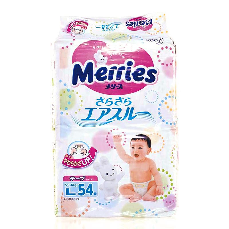 花王Merries日本原装进口纸尿裤L54片(9-14kg)(网络装)