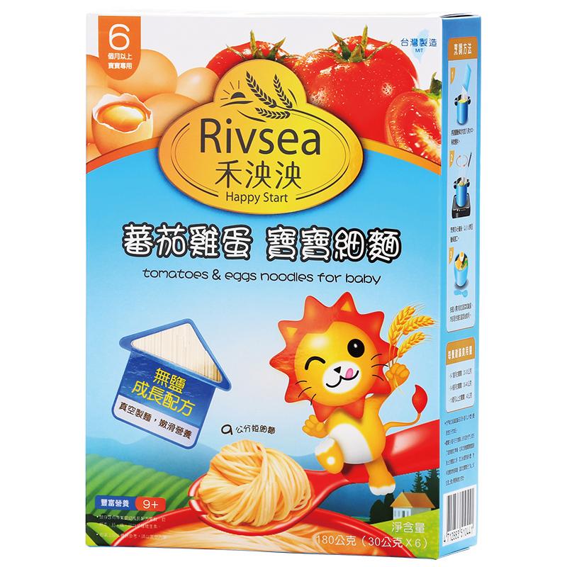禾泱泱Rivsea番茄鸡蛋宝宝细面9公分180g成长配方