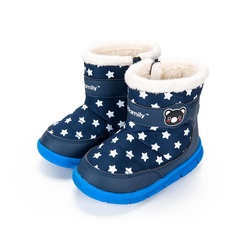 歌瑞家男婴宝宝靴蓝