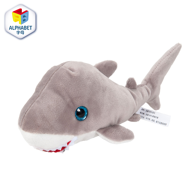 字母(ALPHABET)-鲨鱼(23cm)