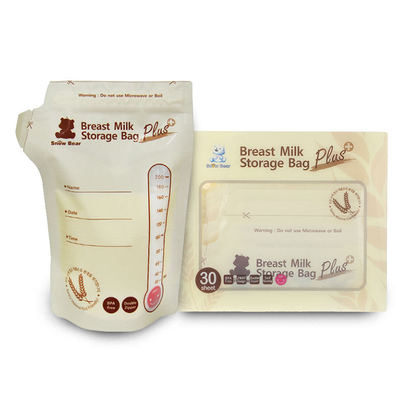小白熊母乳储存袋尊享版母乳储存保鲜袋温度变化提示原装进口大麦材质环保无害进奶出奶分离设计