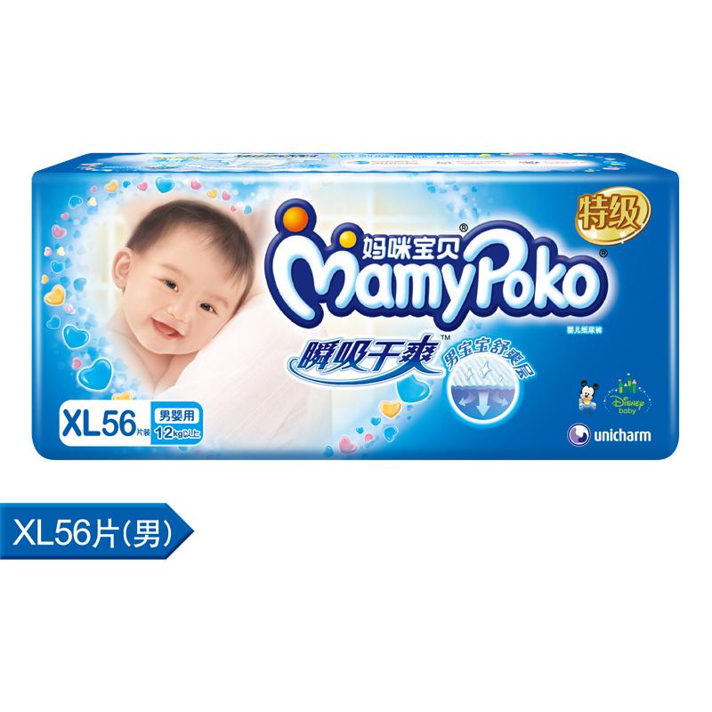妈咪宝贝瞬吸干爽纸尿裤尿不湿XL56片男