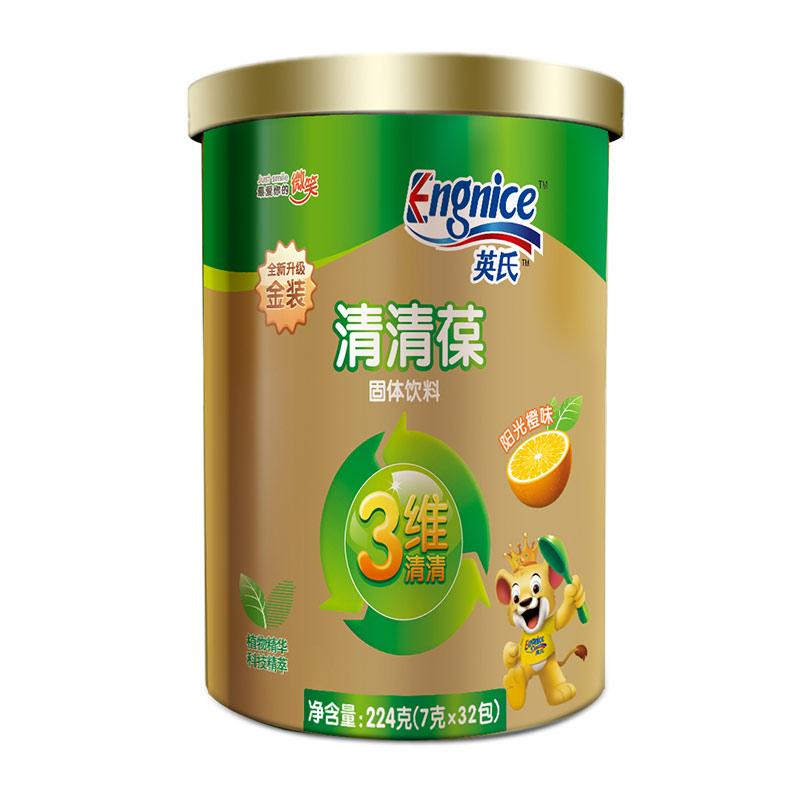 英氏Engnice金装3维清清葆橙味224g天然原料清心火清胃火清肠火