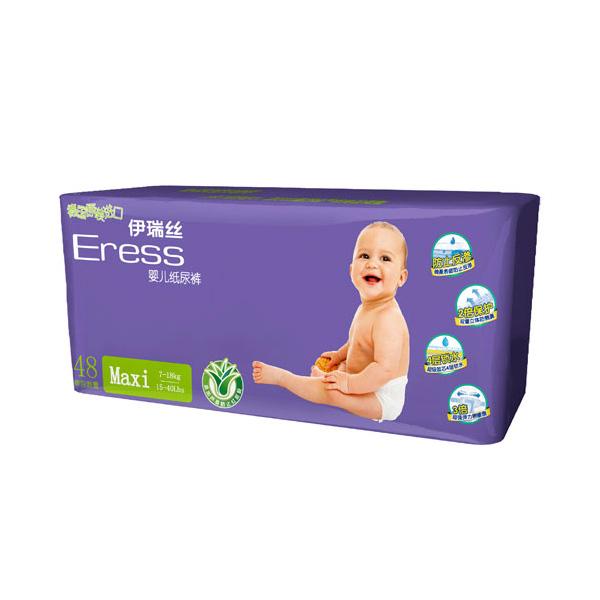 伊瑞丝德国进口婴儿纸尿裤超强吸水立体锁水双重防侧漏L48片/包