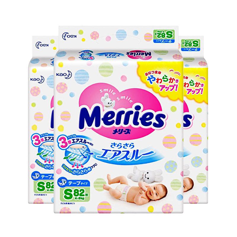 Merries日本原装纸尿裤S(4-8kg)三包组合装