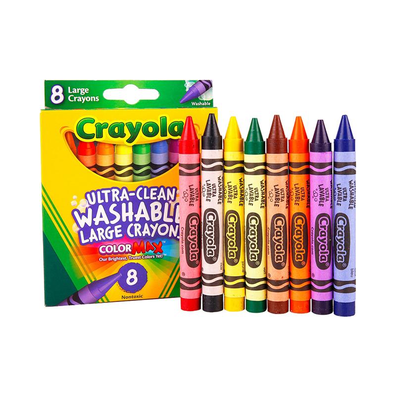 【全球购】美国Crayola绘儿乐8色可水洗大蜡笔2岁以上保税区直发