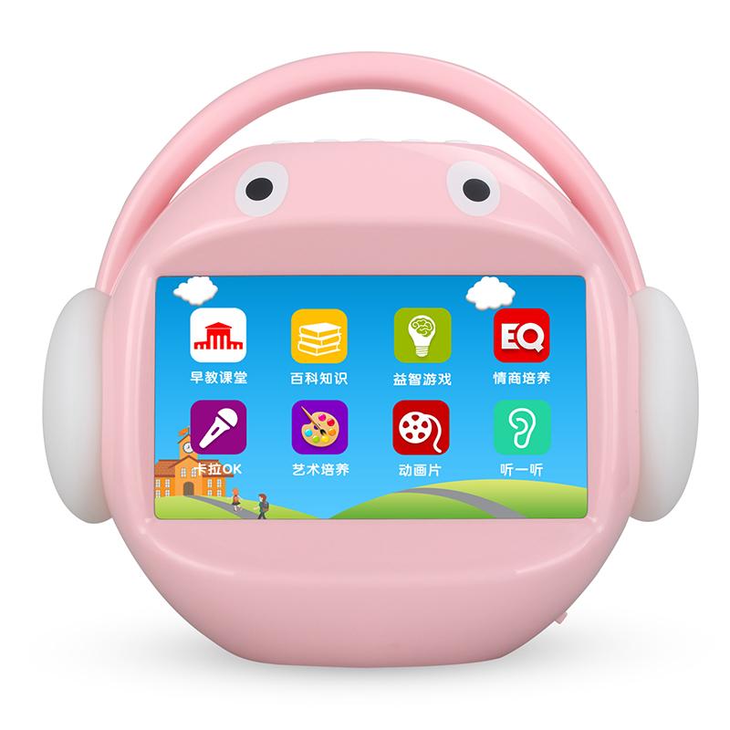 名校堂儿童早教机―7寸高清触摸屏(R5)粉色