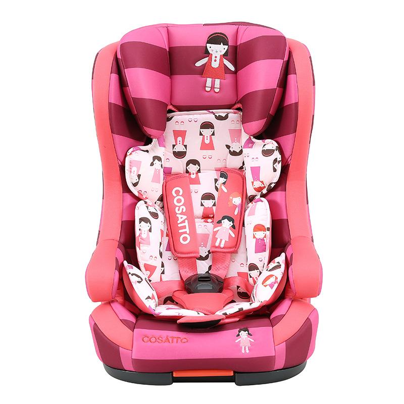 英国cosatto进口儿童安全座椅 isofix宝宝汽车车载座椅9个月-12岁  小女孩