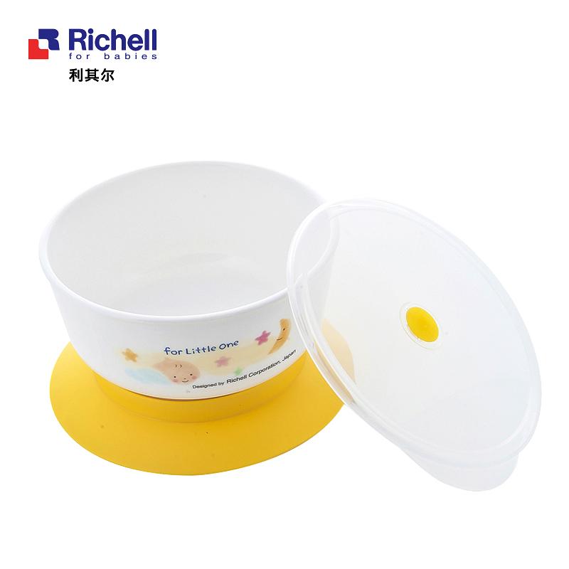 利其尔Richell LO吸盘式小碗(附带微波炉用盖)