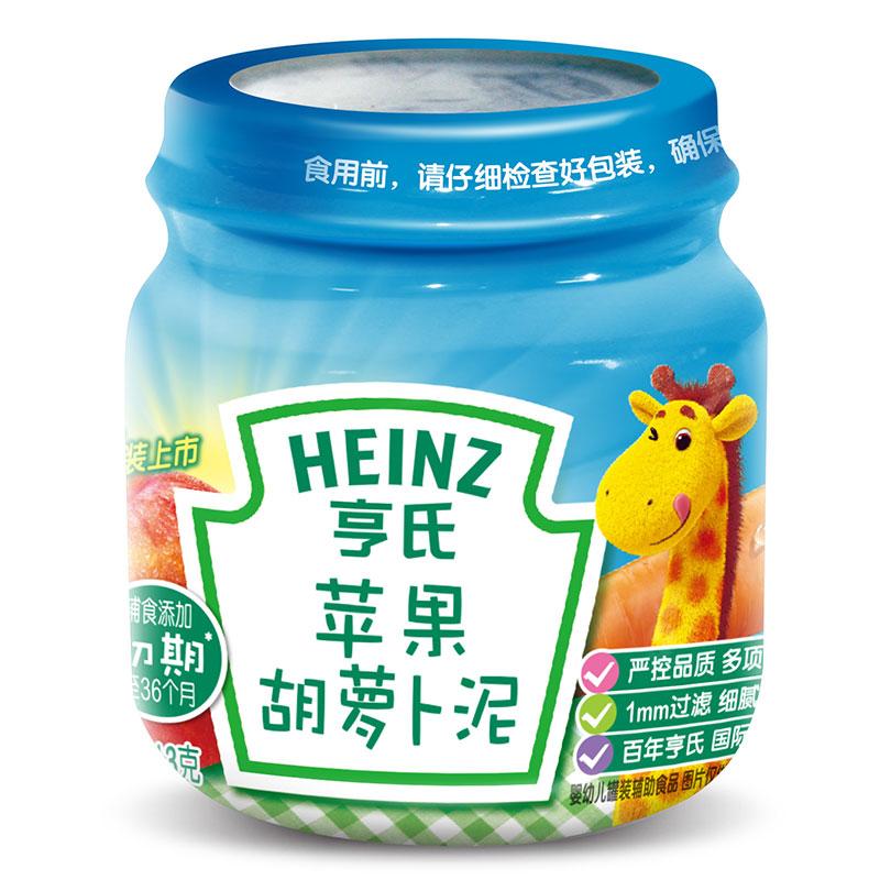 亨氏Heinz胡萝卜苹果泥113g6月以上全球选材维生素C促进铁钙吸收