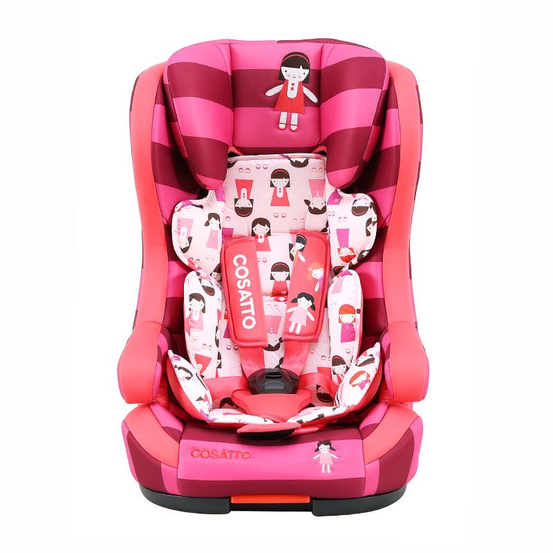 COSATTO-HUBBUB ISOFIX儿童汽车安全座椅9个月-12岁小女孩DILLY DOLLY