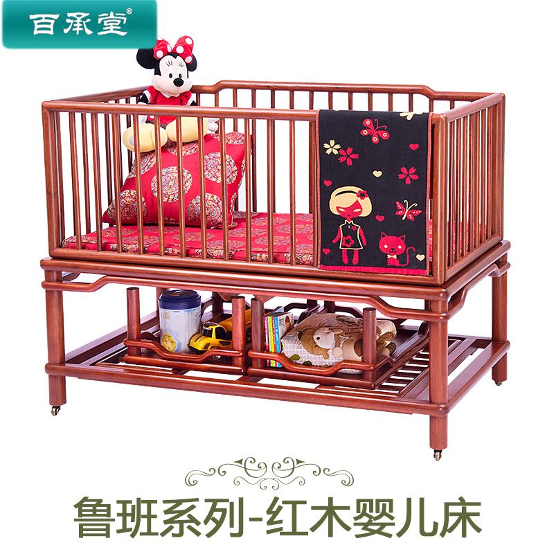 百承堂实木多功能婴儿床(鲁班红木款130*74)