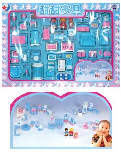 星月彩盒家私套装过家家玩具情景玩具