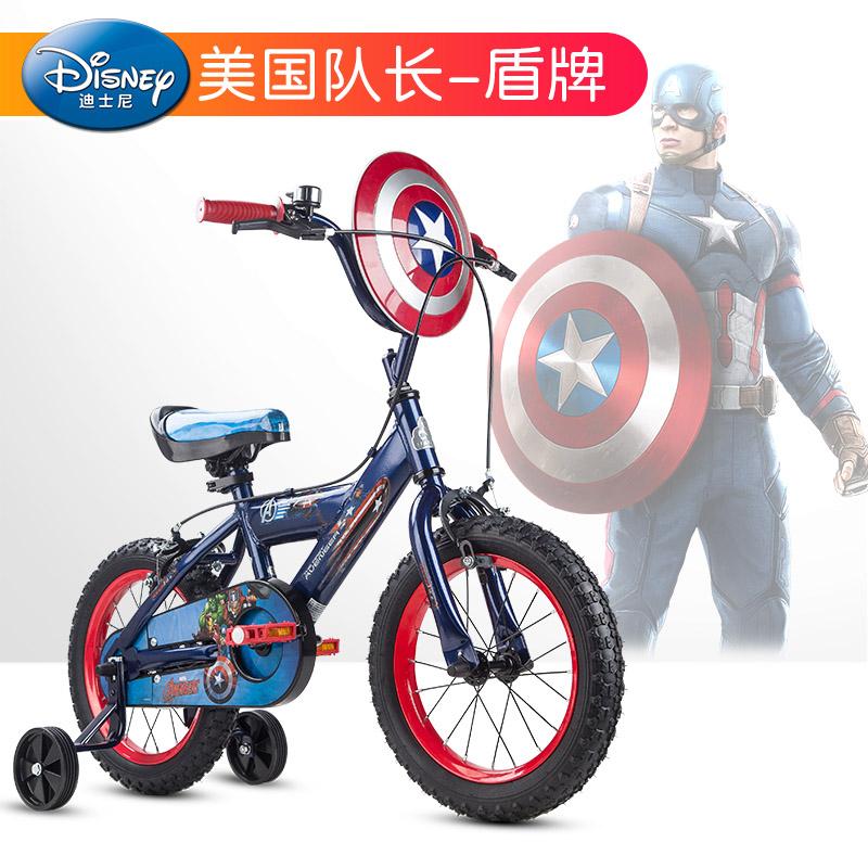贝乐童车迪士尼系列美国队长盾牌自行车12寸 蓝色