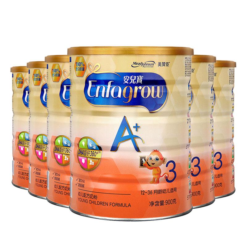 美赞臣安儿宝A+幼儿配方奶粉3段900g*6罐整箱装