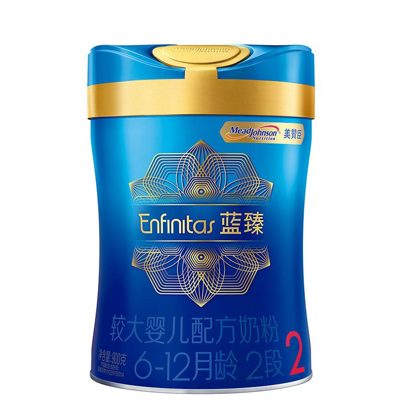 美赞臣蓝臻原装原罐荷兰进口较大婴儿配方奶粉900克罐装