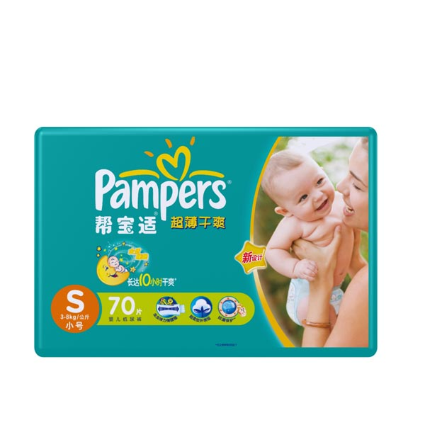 Pampers帮宝适超薄干爽婴儿纸尿裤小号S70片大包装