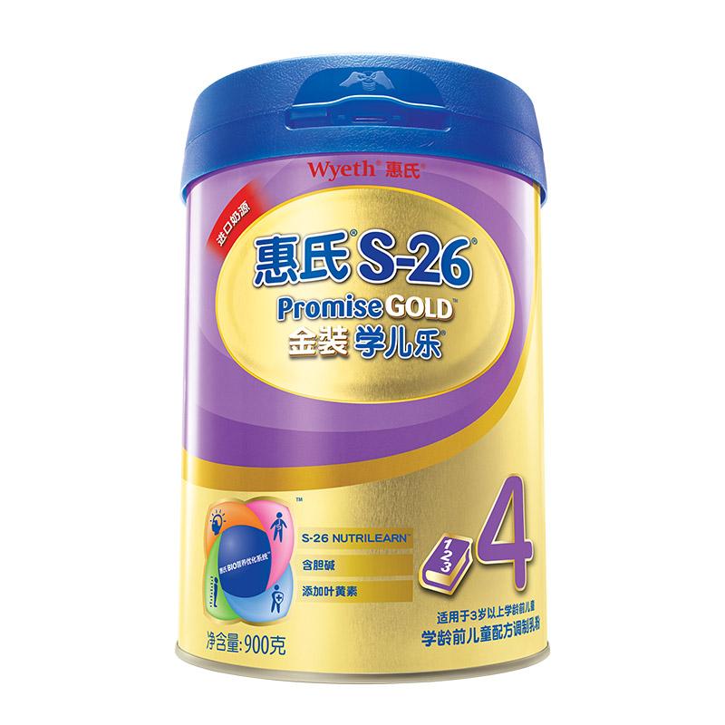 启赋S-26金装学儿乐学龄前儿童配方奶粉4段900g桶