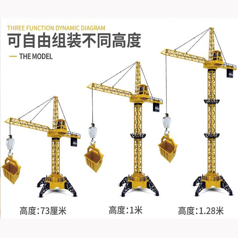 电动玩具车-大吊塔机