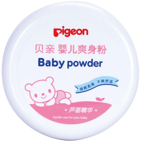 Pigeon贝亲婴儿爽身粉140g盒装HA10带粉扑宝宝痱子粉