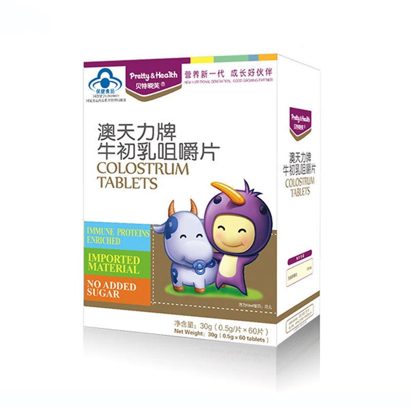 贝特晓芙牛初乳咀嚼片0.5g*60粒盒