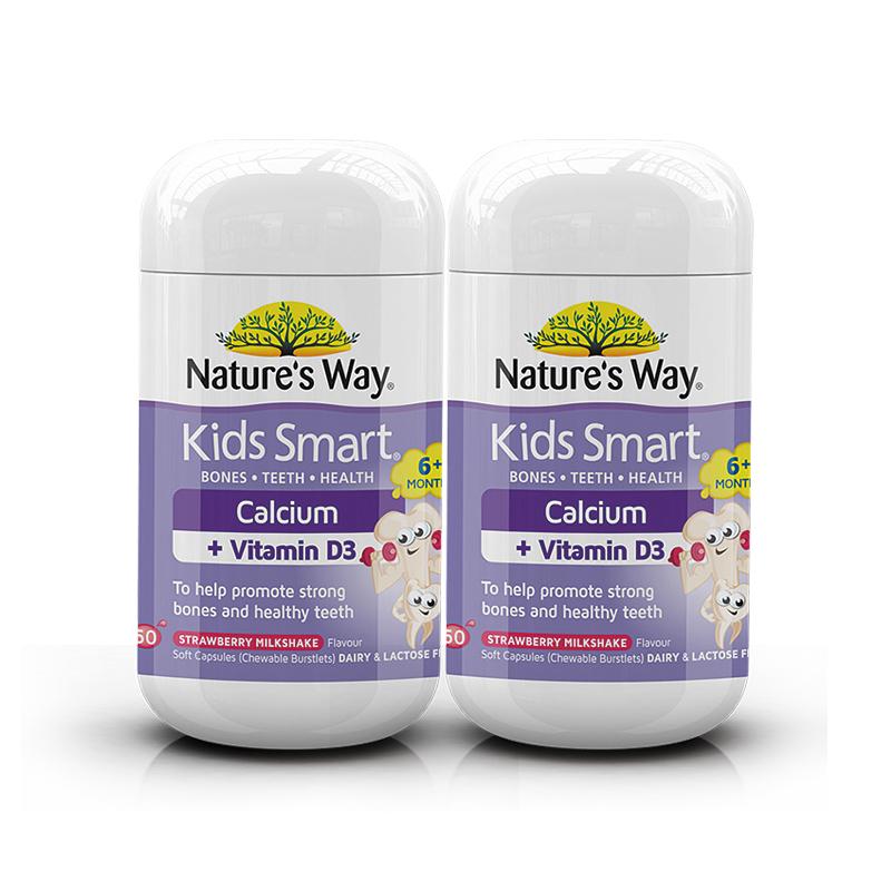 【全球购】澳洲佳思敏KidsSmart儿童钙+VD婴幼儿咀嚼胶囊50粒*2瓶保税区直发