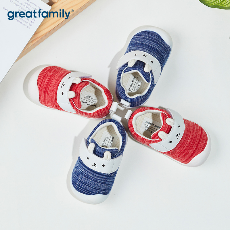 歌瑞贝儿(新)女婴可爱动物宝宝鞋GB183-010SH红12CM双