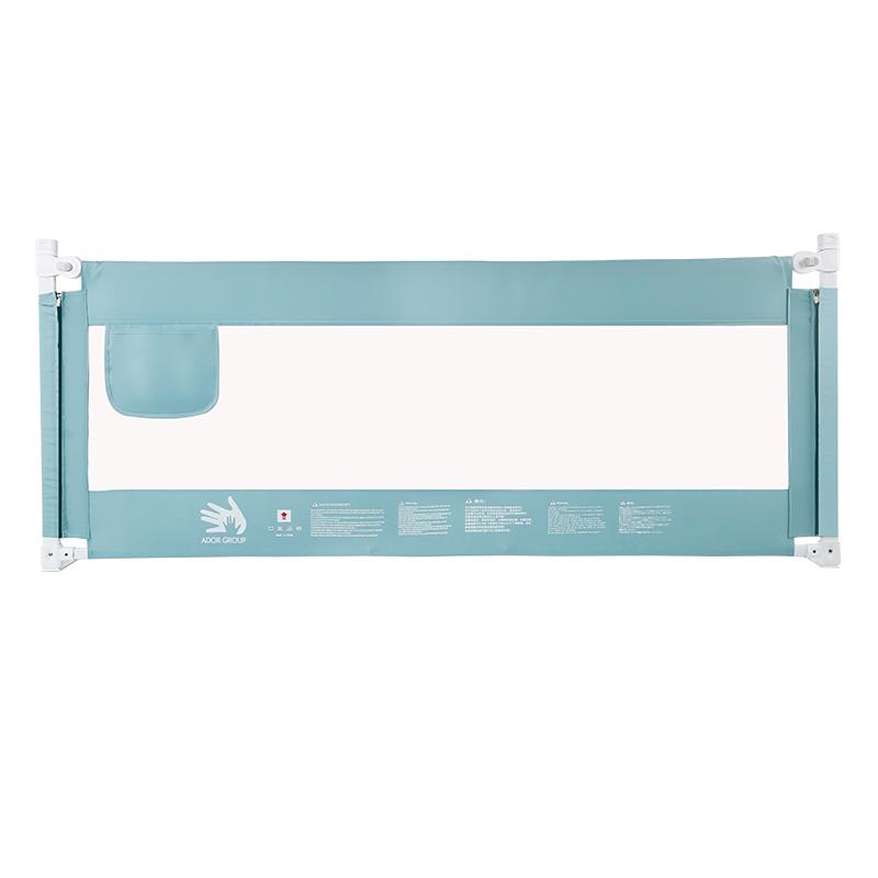 Pouch儿童升降床护栏床栏床围栏宝宝防摔防护栏大床1.8米 1片装 绿色