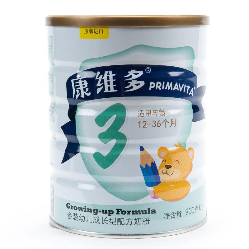 康维多Primavita金装3段幼儿成长型配方奶粉1至3岁900g荷兰进口
