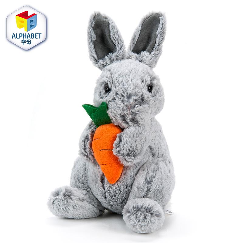 字母(毛绒)-灰兔抱萝卜
